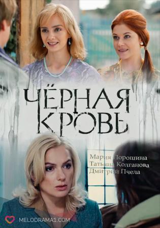 Смотреть лучшие сериалы драмы русские