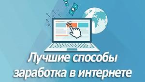 Биржевые сайты для заработка