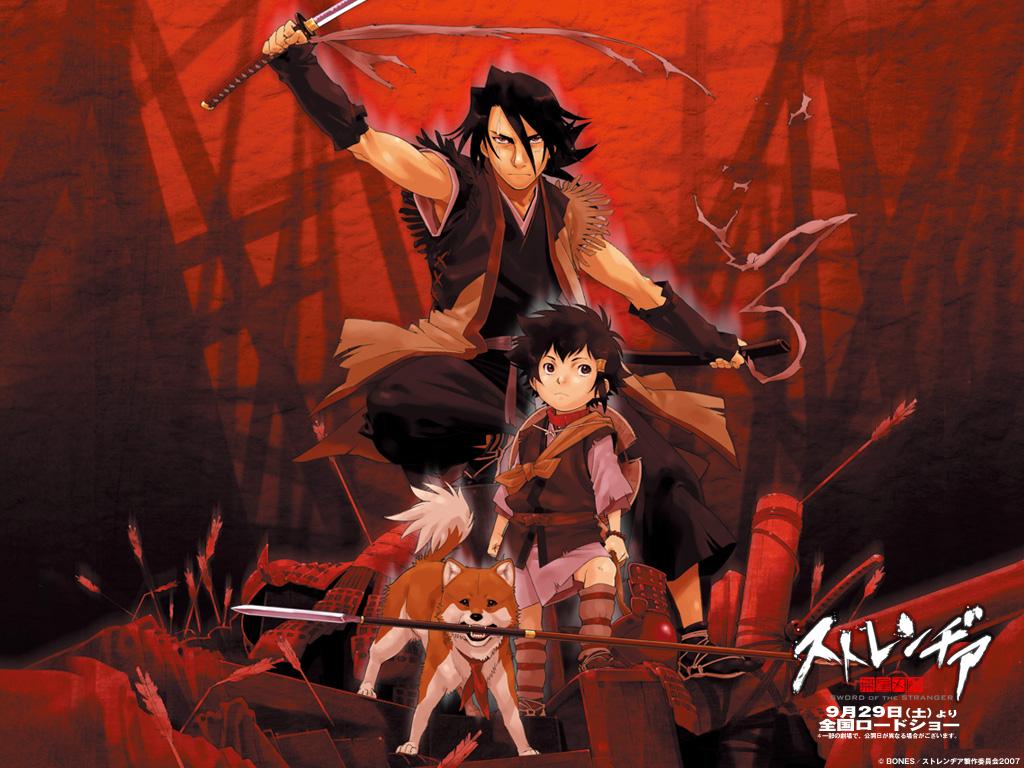 SwordOfTheStranger - Best Anime Movies