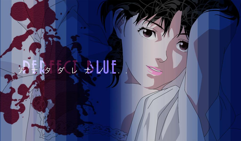 PerfectBlue - Best Anime Movies