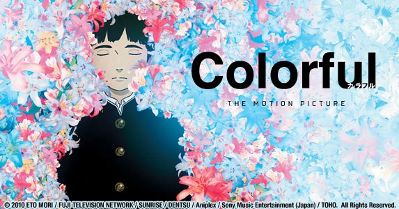 Colorful - Best Anime Movies