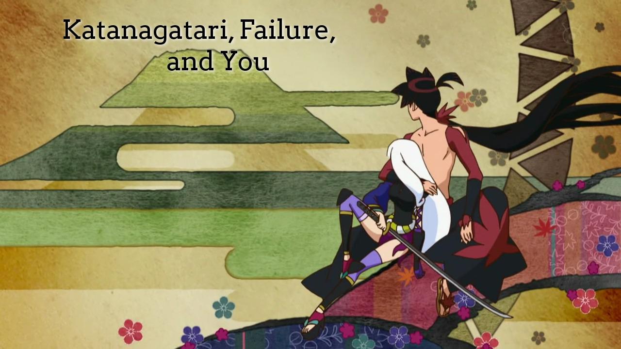 Katanagatari Article Cover - Katanagatari's Ending