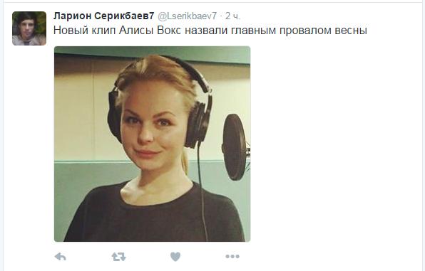Песня это мое солистка группы ленинград