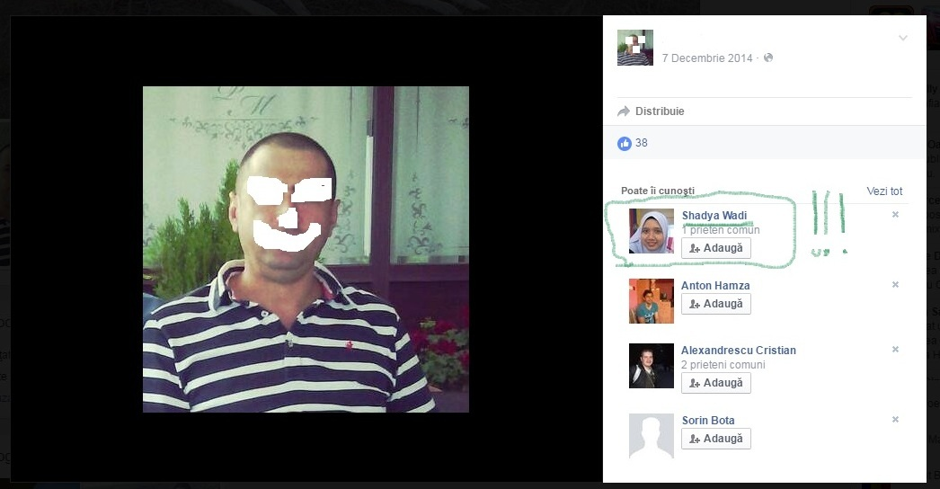 FB interrace