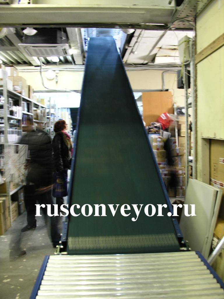 конвейер для склада