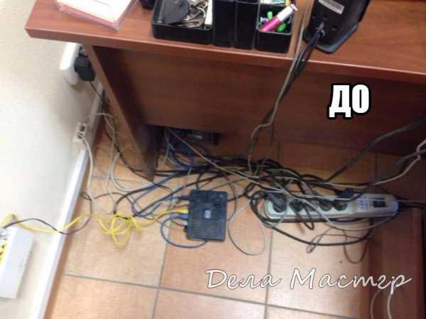 Провода от компьютера куда спрятать