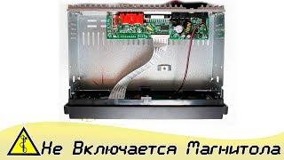 """""""Понаехали!"""" Дмитрий Грачев"""