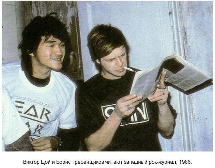 Фото россия звезды