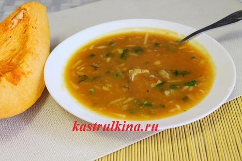 Суп тыквенный для грудничка