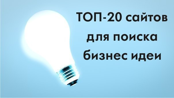 Moneymakerfactory ru biznes idei