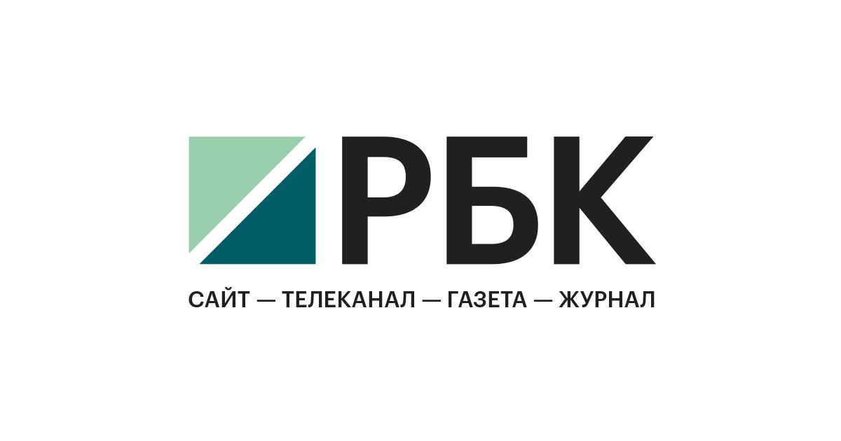 Новости россии для украины