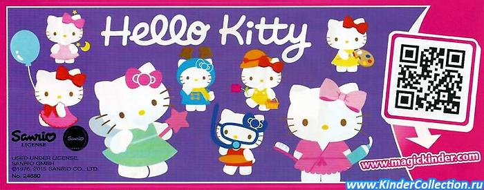 ??????????? ??????? ? ????? Hello Kitty (2014)
