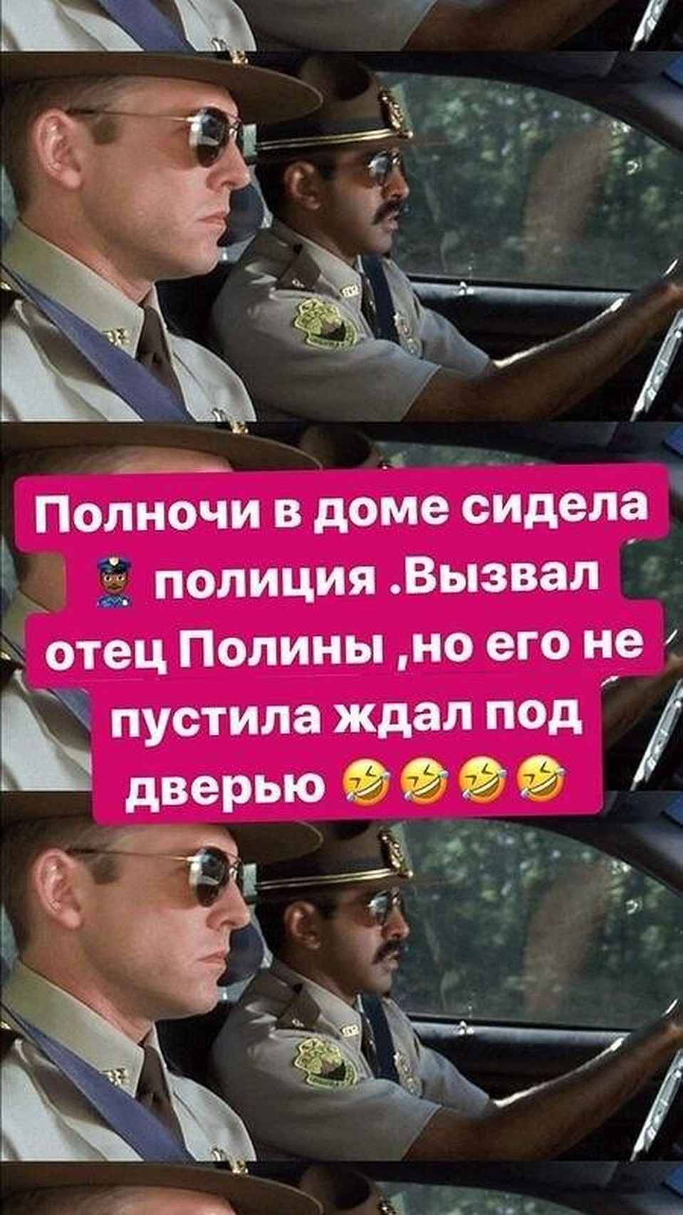 Максим аксенов бывший гражданский муж дана борисова