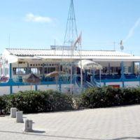 Restaurante O Cruzeiro