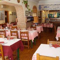 Restaurante Coração do Marquês