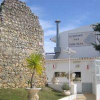 Hostal Torre Velha