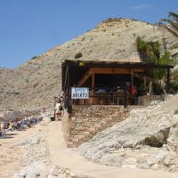 Restaurante Beach Bar Burgau