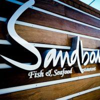 Restaurante Sandbanks Fish & Seafood