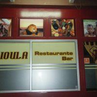 Restaurante Crioula