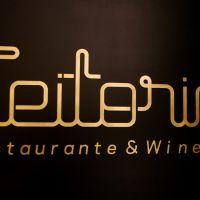 Restaurante Feitoria
