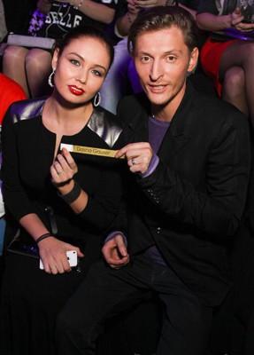 Ляйсан утяшева фото с мужем