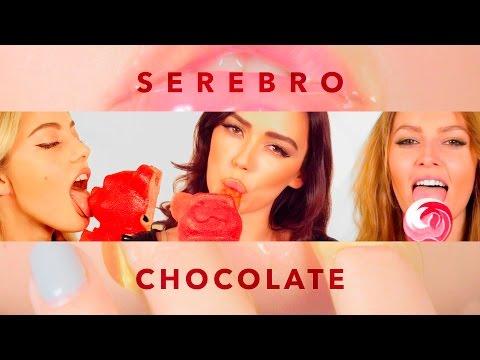 Серебро chocolate видео
