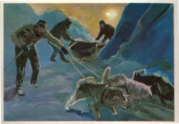 Открытка из комплекта «Русские путешественники и мореплаватели». Г.Я.Седов