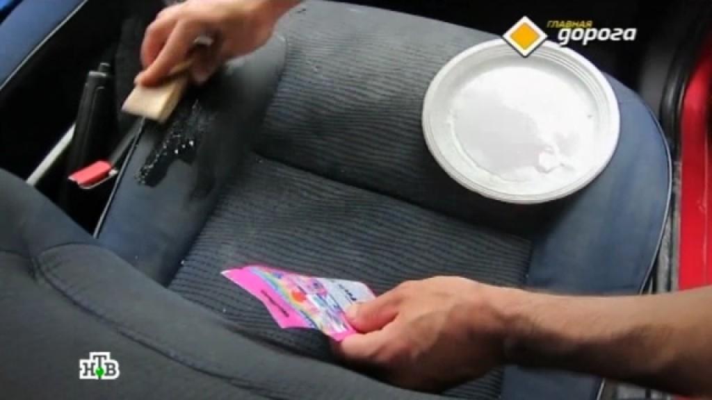 Чем очистить салон автомобиля своими руками видео