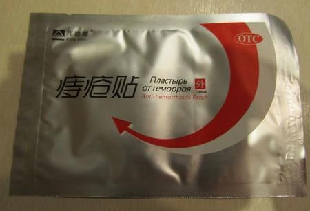 Пластырь от геморроя anti hemorrhoids отзывы