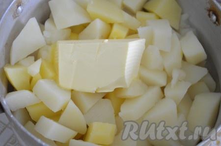 Картофельные зразы с начинкой из фарша