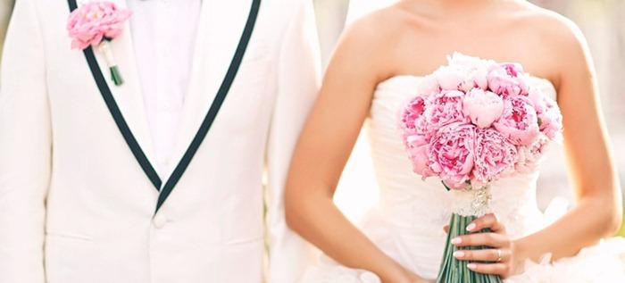 Дата свадьбы на 2017 год