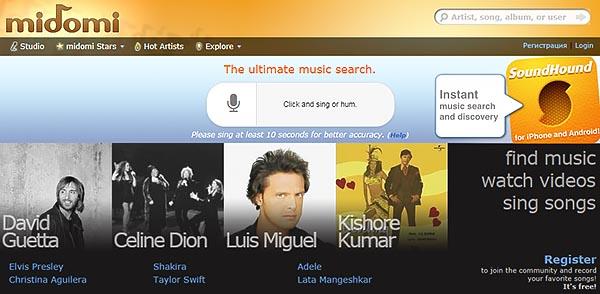 Узнать музыку онлайн
