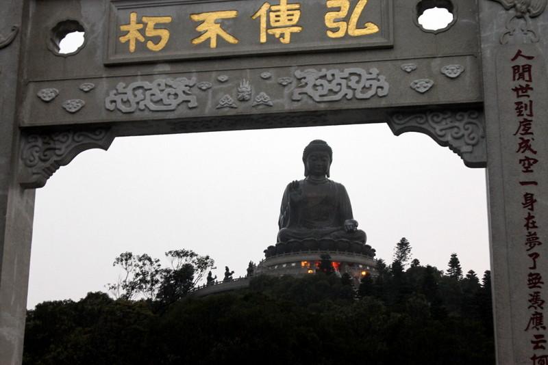 Hong Kong 039