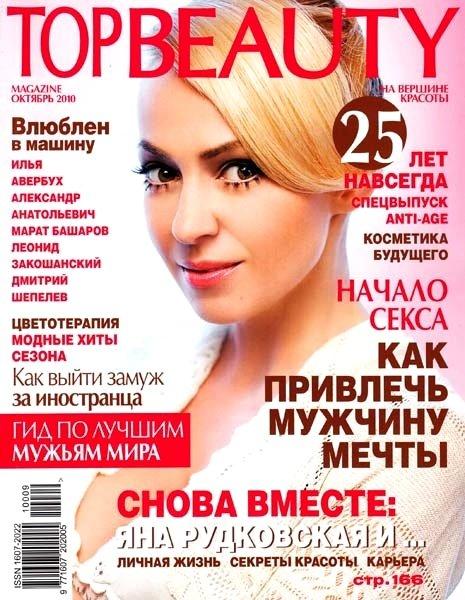 Topbeauty magazine