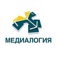 Известные газеты журналы россии