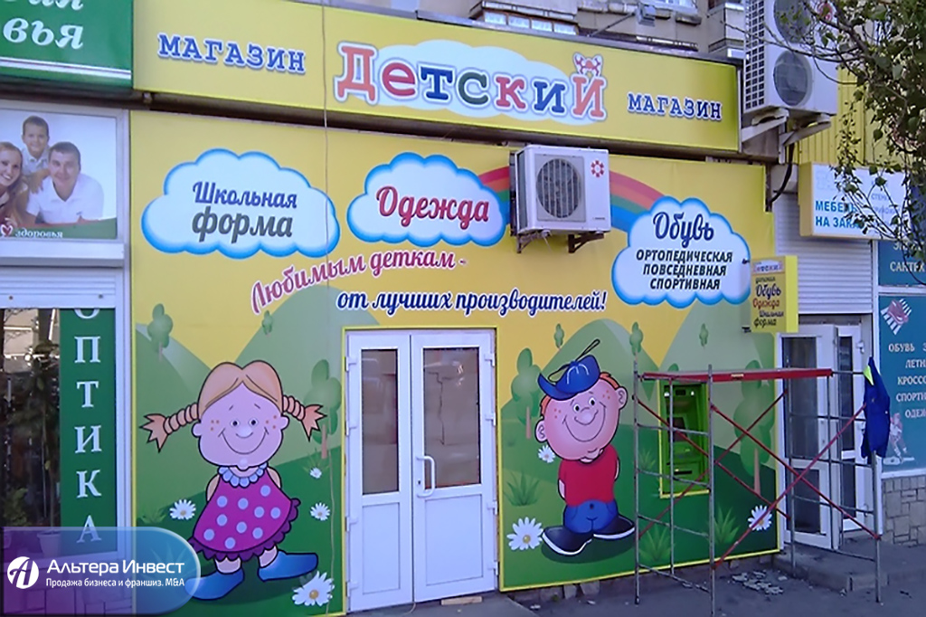 Наружная реклама детского магазина