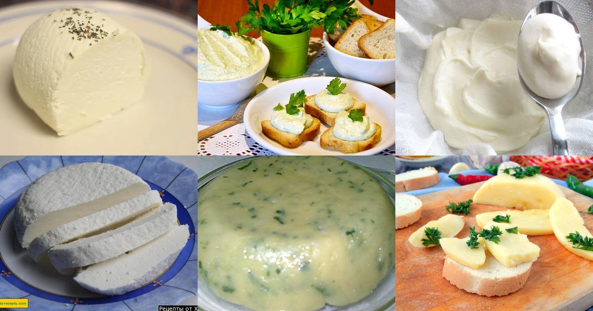Сыр твердый вкусный