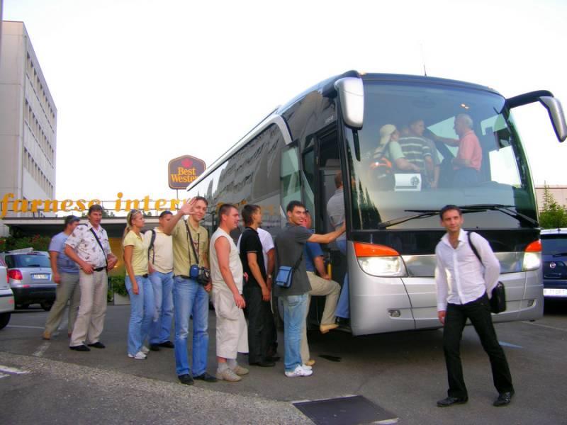 Виды автобусных туров