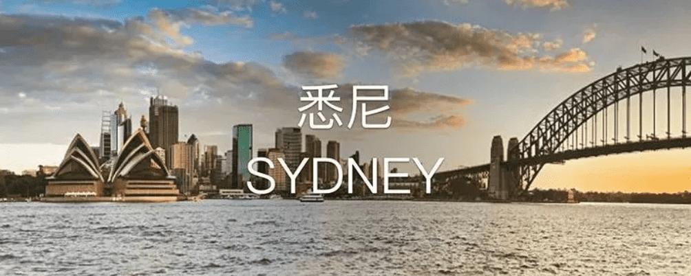 SydneyHead-min