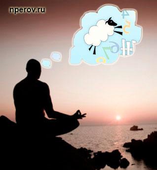 Как научиться медитировать с чего начать
