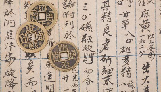 Гадание на монеты по книге перемен