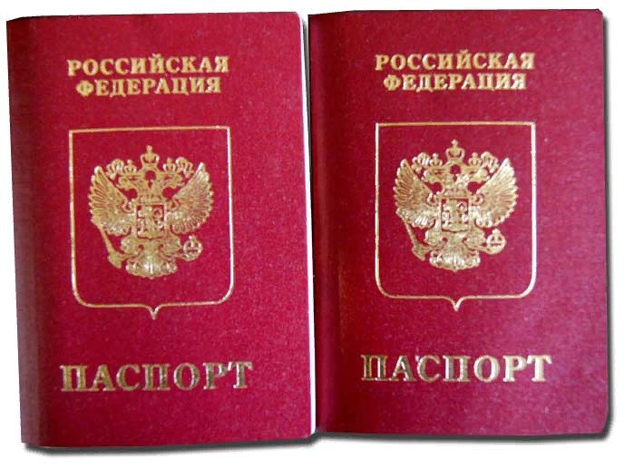 Какие документы нужны для загранпаспорта в россии