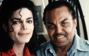 Два поколения Джексонов