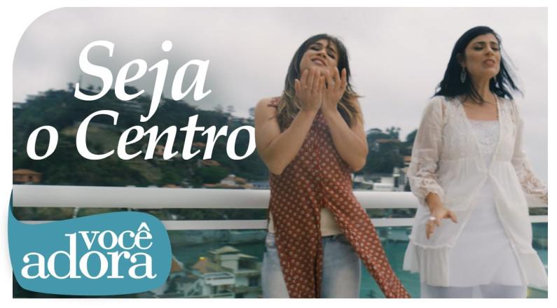Daniela Araújo e Fernanda Brum - Seja o Centro