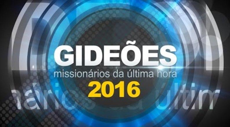 Gideões Missionários 2016 - Vídeo Institucional