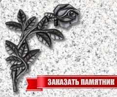 Даниила певцов похороны фото