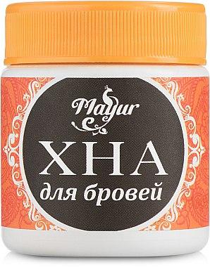Хна для бровей, черная - Mayur