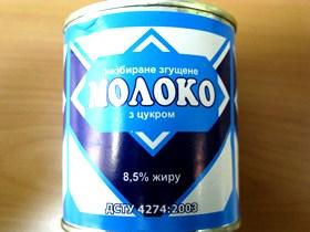 Сгущенное молоко как производят