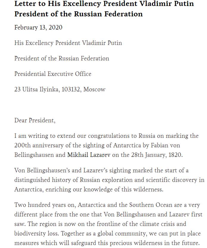 Оригинальный текст послания Памелы Андерсон к Владимиру Путину на официальном сайте ее фонда
