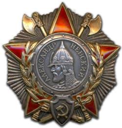 Кто такой кавалер ордена александра невского